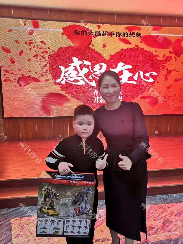 吉林省书林文化传播有限公司